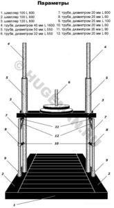 Тренажер для жима ногами. Материалы и размеры
